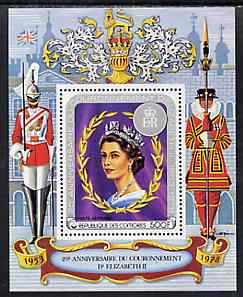 Comoro Islands 1978 Coronation 25th Anniversary (1st issue) 500f perf m/sheet unmounted mint, Mi BL 139A