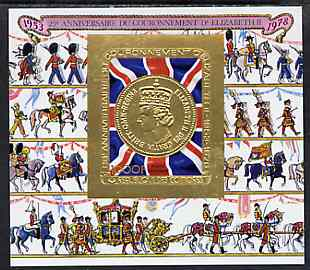 Comoro Islands 1978 Coronation 25th Anniversary (2nd issue) 1,000f imperf m/sheet (Medal) unmounted mint, Mi BL 147B