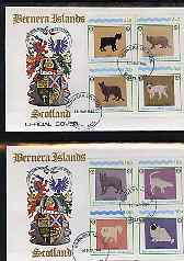 Bernera 1984 Rotary - Domestic Cats perf set of 8 values on two covers with first day cancels