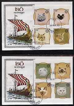 Iso - Sweden 1984 Rotary - Domestic Cats perf set of 8 values on two covers with first day cancels