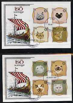 Iso - Sweden 1984 Rotary - Domestic Cats imperf set of 8 values on two covers with first day cancels