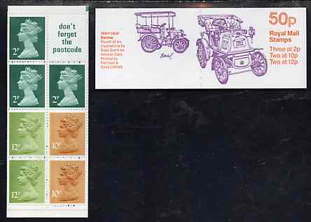 Booklet - Great Britain 1979-81 Veteran Cars #4 (1897 Daimler) 50p booklet complete, SG FB13