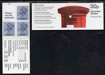 Booklet - Great Britain 1985 Pillar Box 50p booklet complete with cyl number, SG FB31