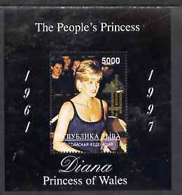 Touva 1998 Diana, The People's Princess perf souvenir sheet  opt'd In Memorium, 1st Anniversary unmounted mint