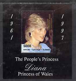 Batum 1998 Diana, The People's Princess perf souvenir sheet #2 (Portrait with black frame) opt'd In Memorium, 1st Anniversary unmounted mint