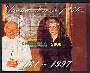 Chechenia 1998 Diana, Princess of Wales perf souvenir sheet (Princess with The Pope) opt'd In Memorium, 1st Anniversary unmounted mint