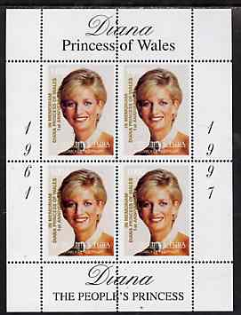 Touva 1998 Diana, The People's Princess perf sheetlet containing block of 4 opt'd In Memorium, 1st Anniversary