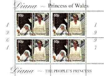 Easdale 1998 Diana, The People's Princess perf sheetlet containing 4 x 50p values (Diana with Mother Teresa) overprinted In Memorium, 1st Anniversary unmounted mint