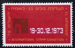 Cinderella - Israel 1973 International Stamp Exhibition perforated label unmounted mint (blocks pro rata)
