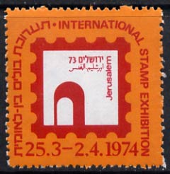 Cinderella - Israel 1974 International Stamp Exhibition perforated label unmounted mint (blocks pro rata)
