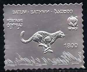 Batum 1994 Cheetah 1800 value in silver foil from WWF set of 4 unmounted mint
