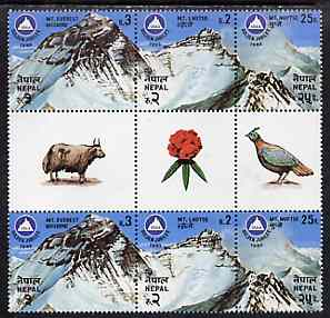 Nepal 1982 International Alpine Association se-tenant gutter block containing 2 strips of 3 with Yak, Flower & Game Bird in gutters, SG 424-6