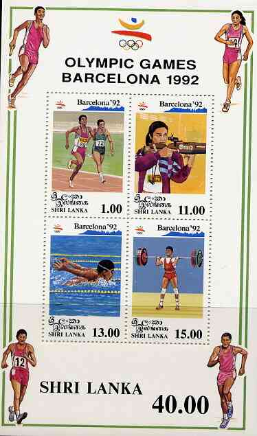 Sri Lanka 1992 Barcelona Olympic games m/sheet unmounted mint, SG MS 1212