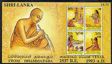 Sri Lanka 1993 Vesak Festival perf m/sheet unmounted mint, SG MS 1233