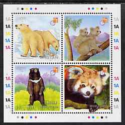 Bhutan 1997 'Hong Kong 97' Stamp Exhibition sheetlet containing set of 4 Bears unmounted mint SG 1154-57