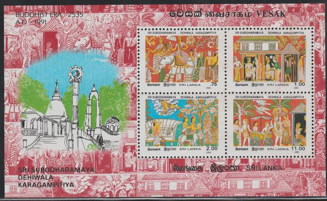 Sri Lanka 1991 Vesak Temple Paintings perf m/sheet SG MS 1155 - unmounted but disturbed and stained gum not apparent from front