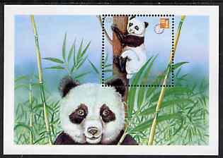 Bhutan 1997