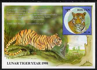 Bhutan 1998 Chinese New Year - Year of the Tiger m/sheet containing 20nu value unmounted mint