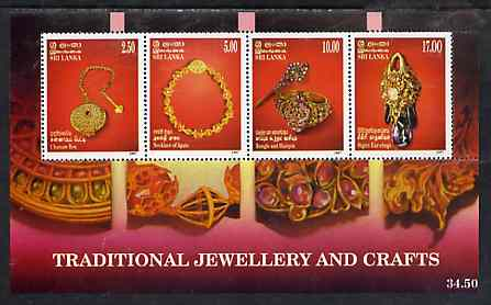 Sri Lanka 1998 Traditional Jewellery & Crafts m/sheet unmounted mint SG MS1394