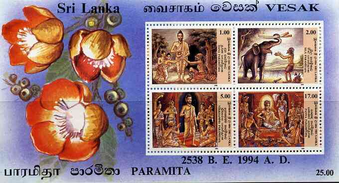 Sri Lanka 1994 Vesak Festival perf m/sheet unmounted mint, SG MS 1263