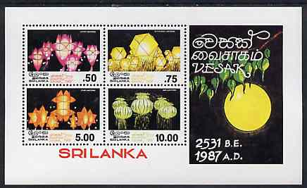 Sri Lanka 1987 Vesak Festival (Lanterns) perf m/sheet unmounted mint, SG MS 984