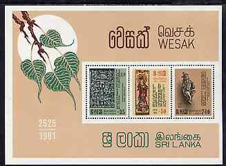 Sri Lanka 1981 Vesak Festival perf m/sheet unmounted mint, SG MS 728