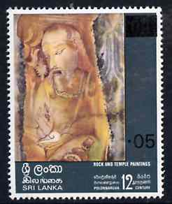 Sri Lanka 1978 surcharged 5c on 90c (Painting of Bearded Old man) unmounted mint SG 652*