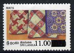 Sri Lanka 1997 surcharged 11r on 10r50 Mats unmounted mint, SG 1356*