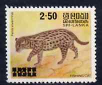 Sri Lanka 1980 surcharged 2r50 on 1r60 Fishing Cat unmounted mint, SG 713*