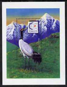 Bhutan 1995 Singapore 95 stamp Exhibition m/sheet containing 20nu value (Black-Necked Crane) unmounted mint