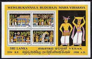 Sri Lanka 1990 Vesak Wall Paintings perf m/sheet unmounted mint, SG MS 1119