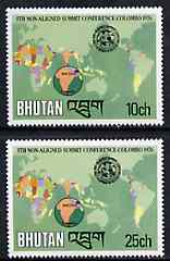 Bhutan 1976 Non-Aligned Summit Conference the UNISSUED 10ch & 25ch values showing Map of the World unmounted mint (a few copies were issued to Thimphu Post Office but later most were destroyed)