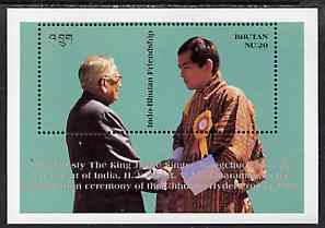 Bhutan 1997 India-Bhutan Friendship unmounted mint m/sheet