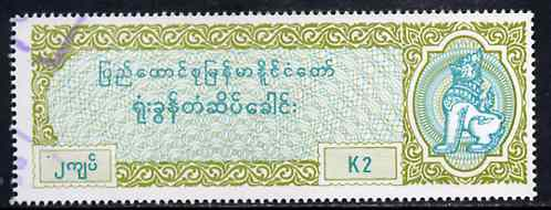 Burma K2 green Revenue stamp (very light fiscally used) showing Chinthe