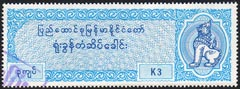 Burma K3 blue Revenue stamp (very light fiscally used) showing Chinthe