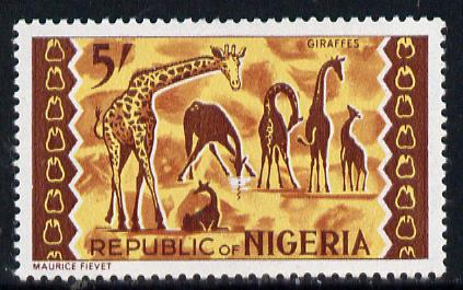 Nigeria 1965-66 Giraffes 5s from Animal Def set unmounted mint SG 183*