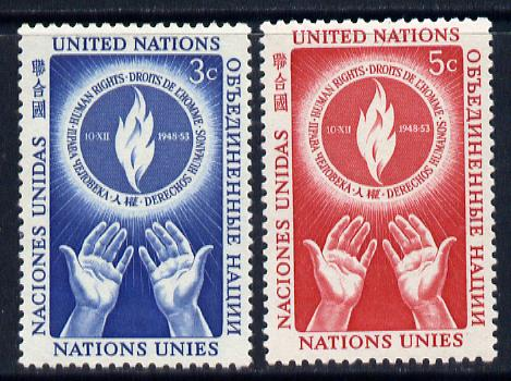 United Nations (NY) 1953 Human Rights set of 2 unmounted mint (SG 21-22)