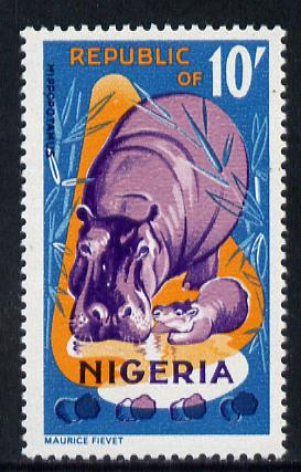 Nigeria 1965-66 Hippopotamus 10s from Animal Def set unmounted mint SG 184*, stamps on animals