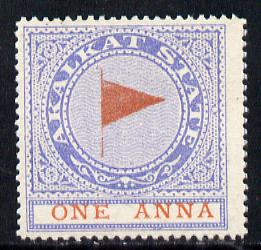 Indian States - Akalkat State 1900c Flag essay of 1a red & blue on ungummed paper (ex BW archives) unlisted by Koeppel