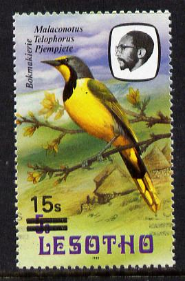 Lesotho 1986-88 Bokmakierie Shrike provisional 15s on 5s with surcharge trebled, extra impressions faint and misplaced to left (SG 718var) unmounted mint