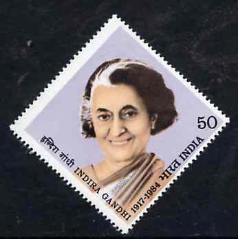 India 1984 Prime Minister Indira Gandhi (1st Issue) Diamond shaped unmounted mint, SG 1138*