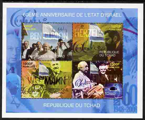 Chad 2008 60th Anniversary of Israel perf sheetlet containing 4 values unmounted mint. Note this item is privately produced and is offered purely on its thematic appeal. ...