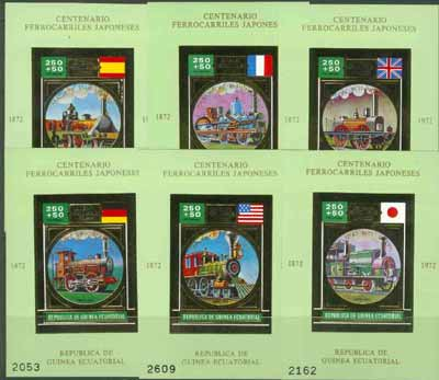 Equatorial Guinea 1972 Japanese Trains Centenary set of 6 individual sheetlets (Steam trains 250+50p) in gold with green background (Mi BL A33-38) most attractive, unmoun...