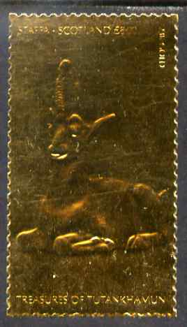 Staffa 1979 Treasures of Tutankhamun  \A38 Ibex Unguent Jar embossed in 23k gold foil (Rosen #662) unmounted mint