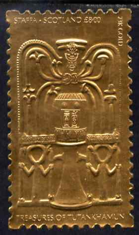 Staffa 1979 Treasures of Tutankhamun  \A38 Floral Unguent Vase embossed in 23k gold foil (Rosen #664) unmounted mint
