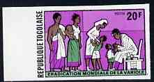 Togo 1978 World Eradication of Smallpox 20f (Queuing for vaccinations) imperf from limited printing, as SG 1254