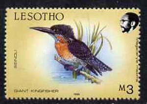 Lesotho 1988 Birds 3m Giant Kingfisher unmounted mint, SG 804*