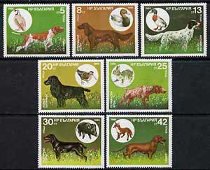 Bulgaria 1985 Hunting Dogs complete set of 7 unmounted mint, SG 3306-12, Mi 3429-35*