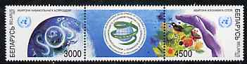 Belarus 1997 Conference on Developing Countries se-tenant strip of 3 (2 stamps plus label) SG 251-52