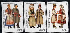 Belarus 1996 Costumes set of 3 unmounted mint, SG 188-90*